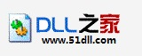 51DLL工具站